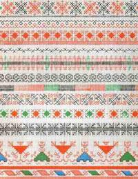 Крестецко-валдайская вышивка