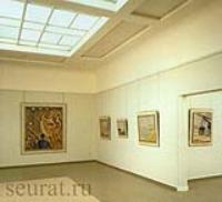 Государственный музей Крёллер-Мюлле