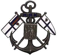Редкий знак Киевского яхтклуба