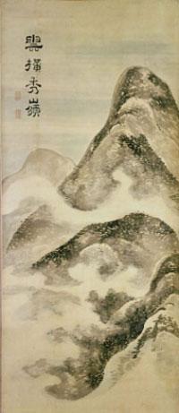Гора (Икэ но Тайга)