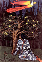 Мир искусства (Е.Д. Поленова, иллюстрация)