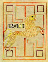 Лев (символ евангелиста Марка)