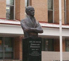 Памятник Н.И. Железнову