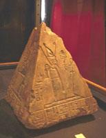 Пирамидион Имхотепа