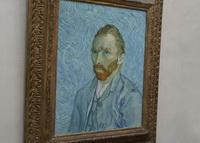 Автопортрет перед самоубийством (Ван Гог)