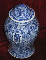 Фарфоровая ваза (Китай)