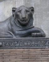 Экспонат Григорианского Египетского музея