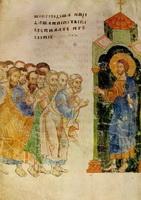 Христос с апостолами (1340 г.)