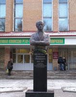 Памятник первому директору ТСХА Н.И. Железнову