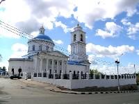 Город Серпухов